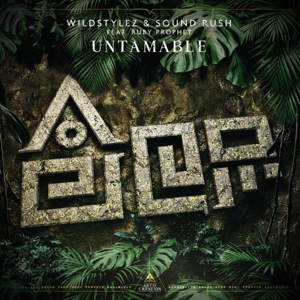 Wildstylez & Sound Rush feat. Ruby Prophet - Untamable