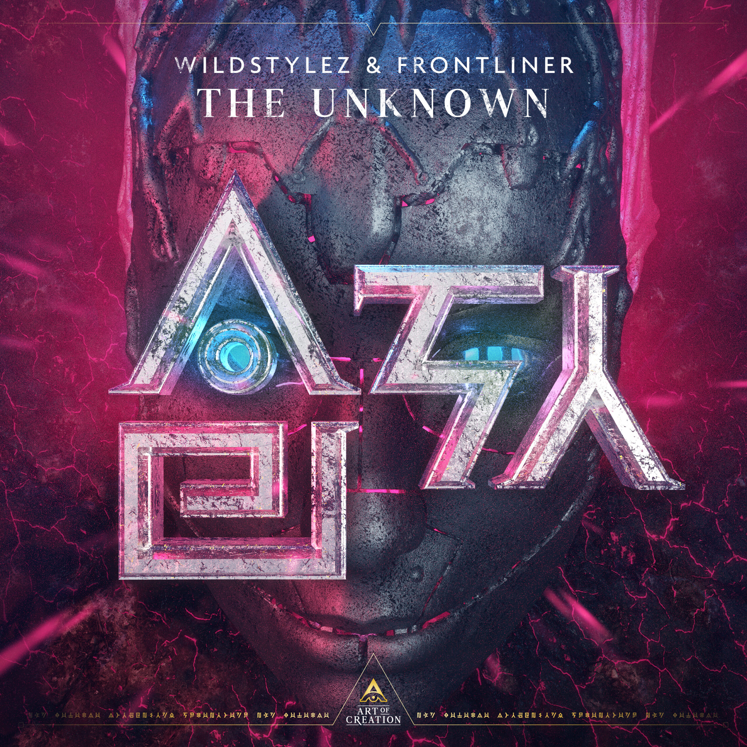 Wildstylez & Frontliner - The Unknown cover